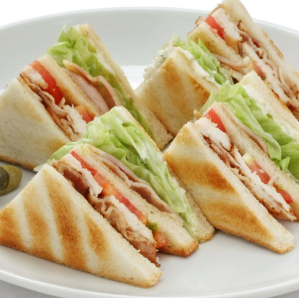club_sandwich_platter_profile_grande_e93f963e-2f0b-4c04-bd84-c6d970d5b8ff_grande